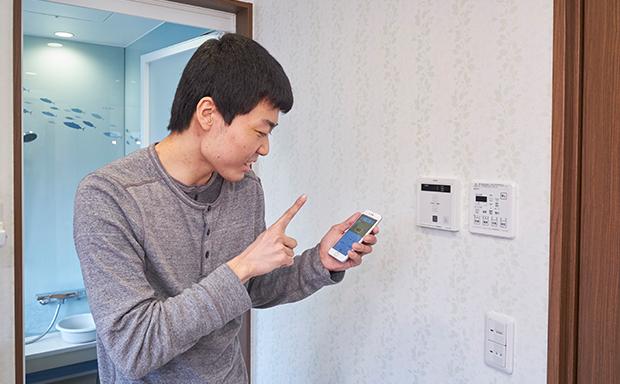 無線LAN対応リモコン浴室乾燥